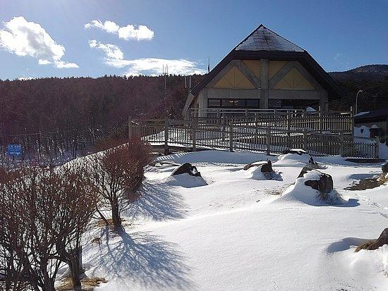 Tsuchiyu Tsuchiyu Road Park Michi-no-Eki