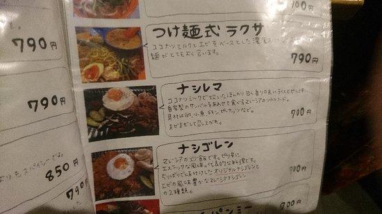 Chicken Dining Chiribari – slika