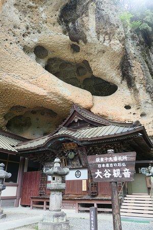 Oya temple照片