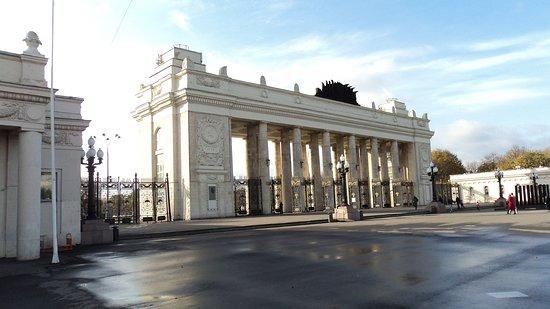 Gorkiy Central Park of Culture and Recreation: Центральный парк культуры имени А.М. Горького