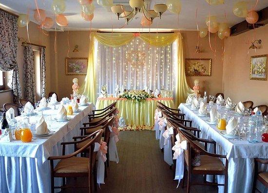 Restaurant Ochag: VIP зал на втором этаже