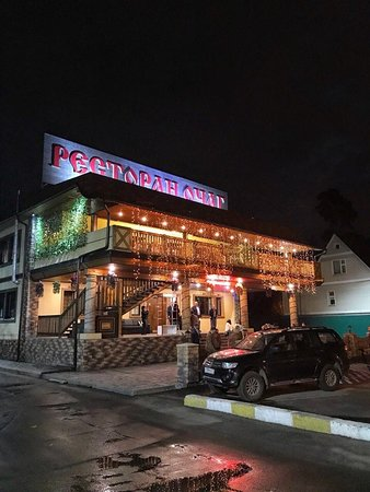 Restaurant Ochag: Наш ресторан
