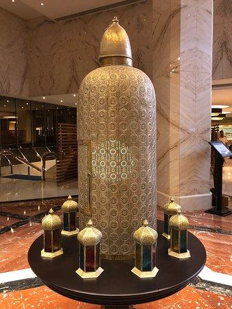 Sheraton Riyadh Hotel & Towers: Interior