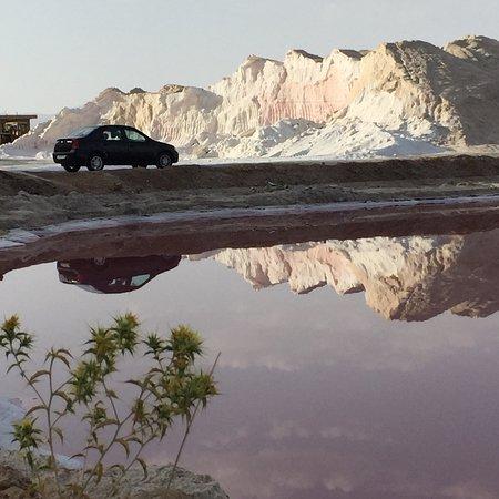 Maharloo Lake ภาพถ่าย