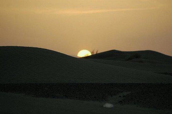 Viaja a Marruecos : SOL