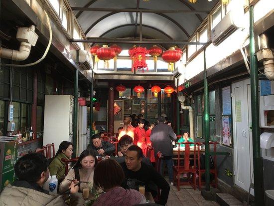 BeiJing LiQun Roast Duck (Qian MenDian): Inside