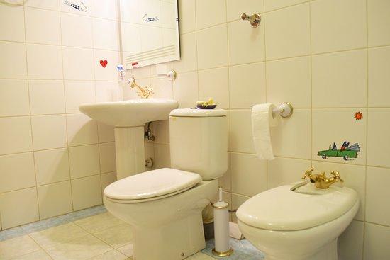 StuPeNy Hostel:  Ванная комната