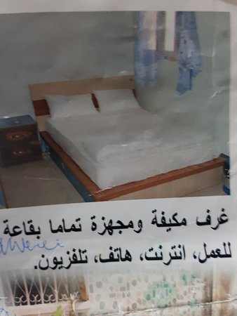 Atar, Mauritania: C'est excellent hotel merci