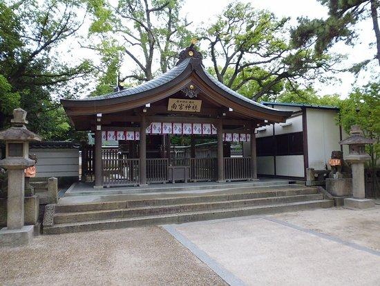 Nishinomiya Shrine ภาพถ่าย