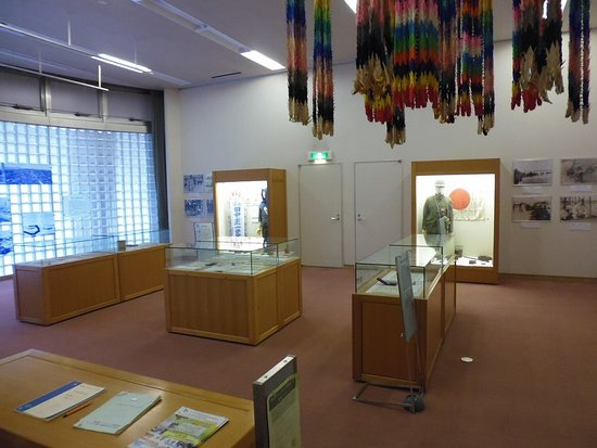 Nishinomiya City Local Museum