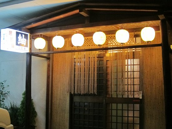 Izakaya Tsumugi: 店舗外観