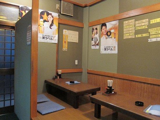 Izakaya Tsumugi: 店内座敷