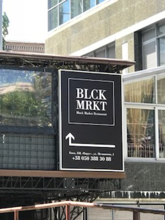 Black Market Restaurant : Sign outside the restaurant
