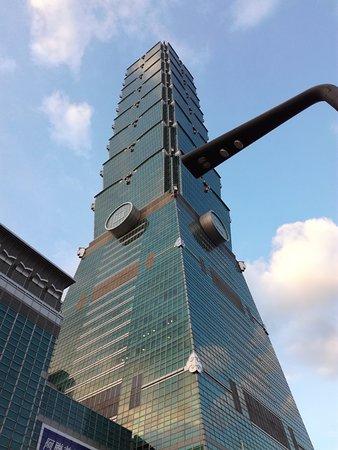 ตึกไทเป 101: Taipei 101