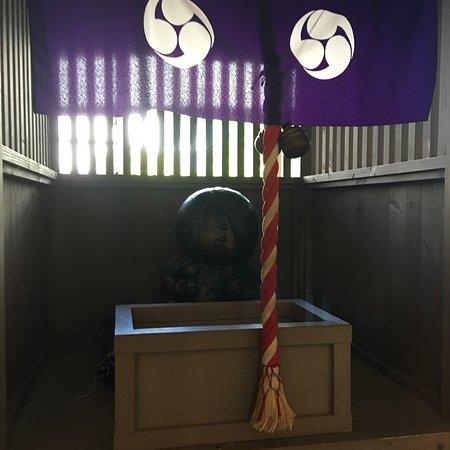 Kitaro Tairyo Shrine Photo
