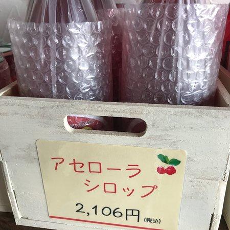 Acerola Fresh : アセローラフレッシュ