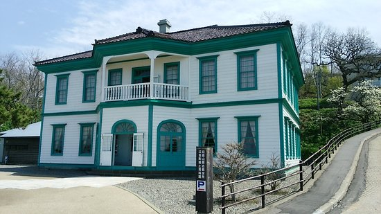 Old Hiyama Nishigun Office