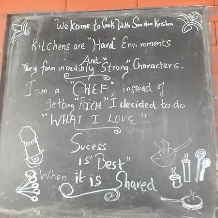 Cook With SundariKrishna: 1 of the messages around home