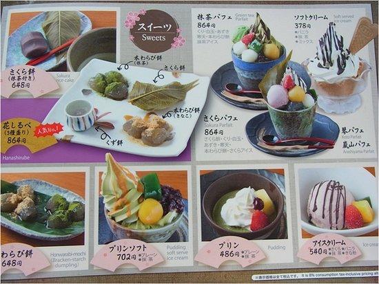 Cafe Hanashirube: スイ―ツのメニューから