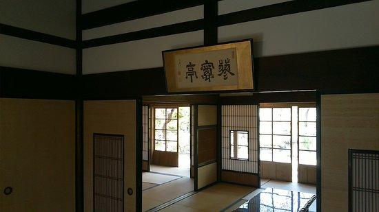 Sekikawake