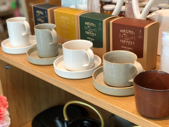Seikatsu Hiroba: せとものに自慢のコーヒーも
