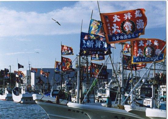 Sushi Choshimaru Miyanogi : 銚子大漁旗