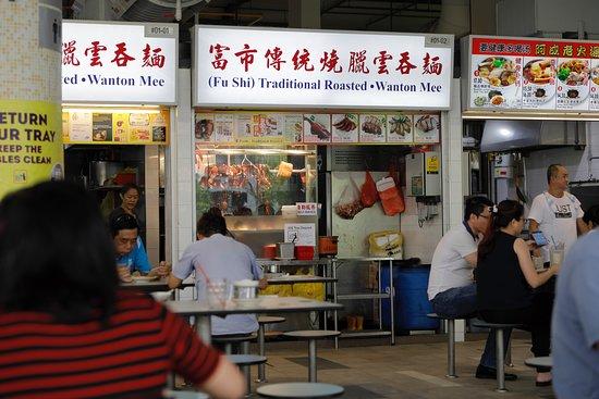 Fu Shi Traditional Roasted Wanton Mee