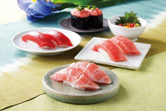 Sushi Choshimaru Miyanogi : イベント商品