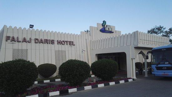 Falaj Daris Hotel: ingresso hotel