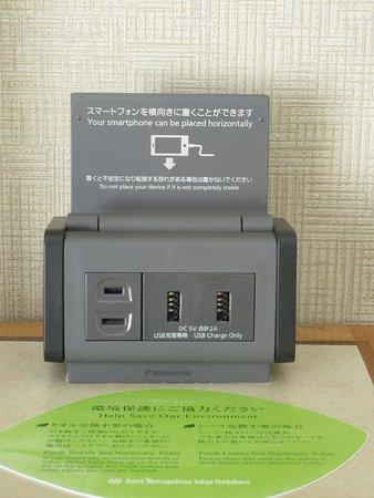 Hotel Metropolitan Tokyo Ikebukuro : station de recharge