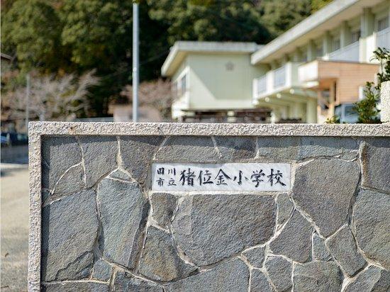 Iikane Palette Dormitory: 春から秋はバーベキューもご案内しております。