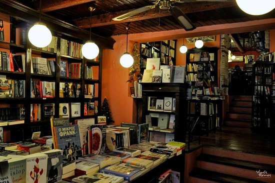 Plous bookshop & coffee