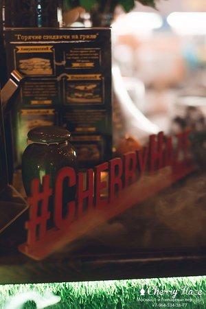 Hookah Lounge-Bar Cherry Haze: Cherry Haze - Da Best Hookah Lounge