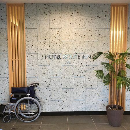 HOTEL ROUTE-INN ISE ภาพ