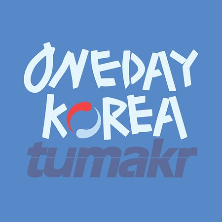 One Day Korea - Day Tours