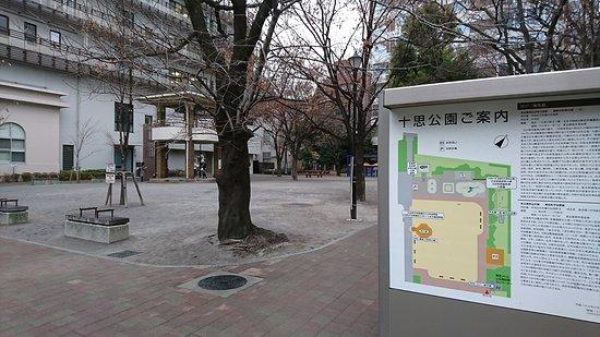 Jisshi Park