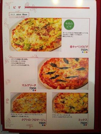 Rokkatei Maruyama: ピザ 4種