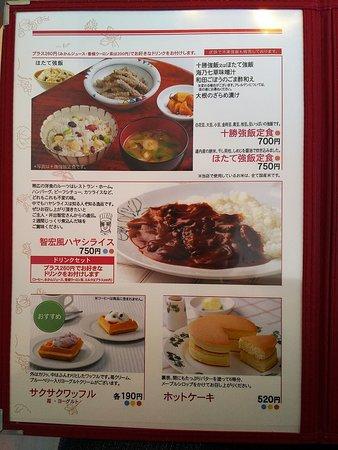Rokkatei Maruyama: 十勝定食、ハヤシライス