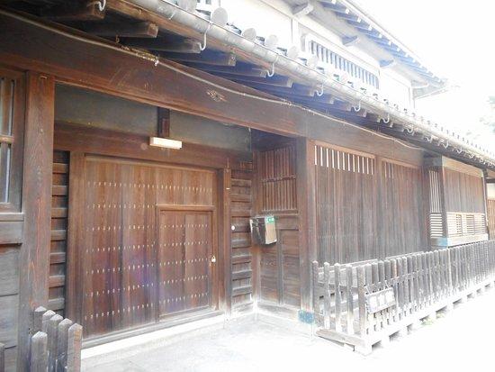 Shumpukan Fukkokan: 昔のままの古い屋敷