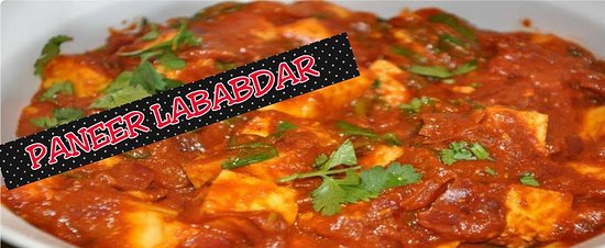 The Copper Chimney: COTTAGE CHEESE (PANEER) COOKED IN TOMATO GRAVY WITH SOME MOUTH WATERING SPICES