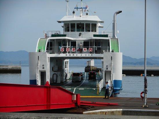 Akitsu Ferry