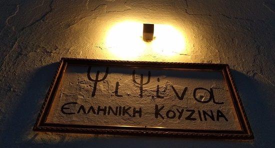 Χώρα Κύθνου, Ελλάδα: Ψιψινα