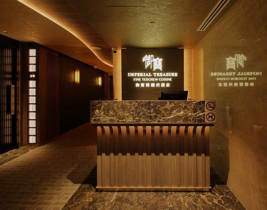 Imperial Treasure Fine Teochew Cuisine Tanjong Pagar Centre