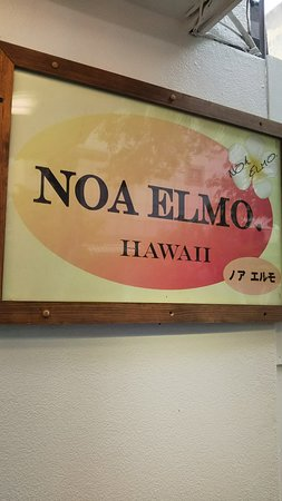 Noa Elmo