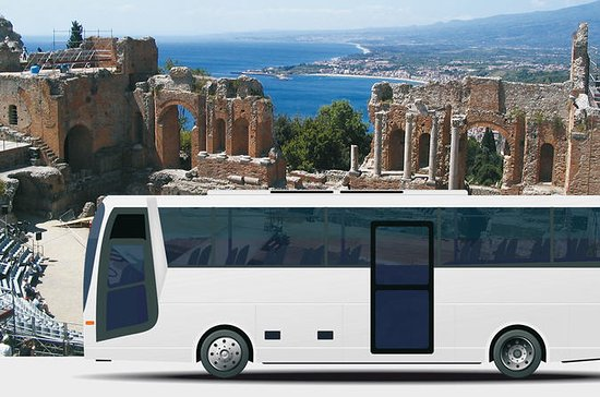 Messina to Taormina Transfer and City Sightseeing Messina