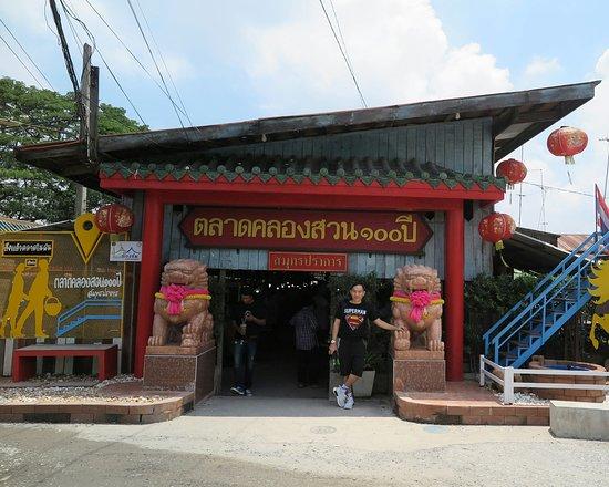 Ban Pho, Thailand: บริเวณด้านหน้าทางเข้าตลาดแห่งนี้ครับ