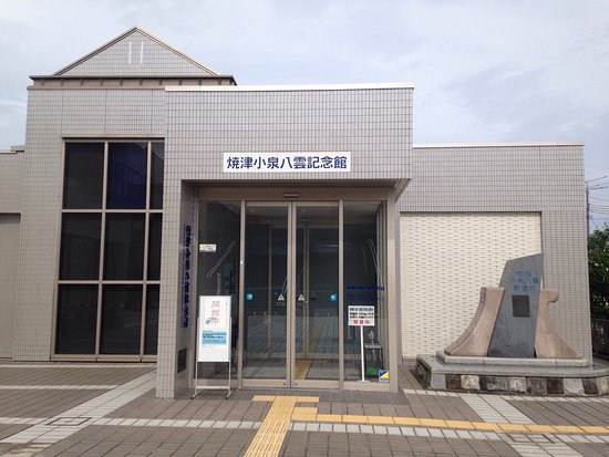 Yaizu Lafcadio Hearn Memorial Museum
