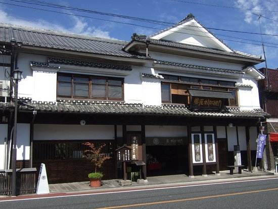 Harajirozaemon Miso Shoyu Kura