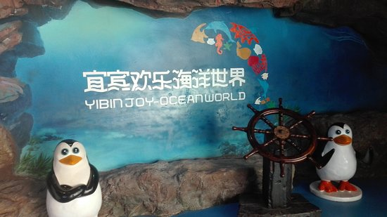 Yibin Joy-Oceanworld