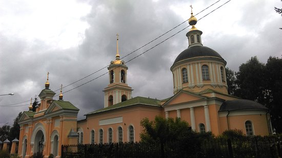 Saint Peter and Saint Paul Cathedral